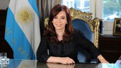 Photo of الرئيسة الأرجنتينية: المغرب بلد جذاب وذو هوية ثقافية رائعة