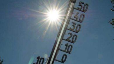 Photo of درجات الحرارة الدنيا والعليا المرتقبة يوم غد الثلاثاء