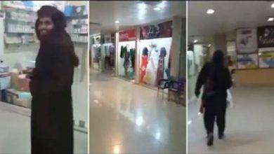 Photo of داعش – يفتتح أول مركز تجاري