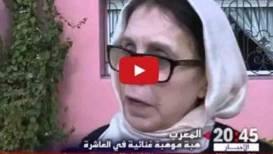 Photo of أراب غوت تالنت: الطفلة المغربية هبة تمر إلى نصف النهائي