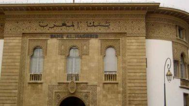 Photo of بنك المغرب: ارتفاع قيمة الدرهم مقارنة مع الأورو خلال يناير 2015