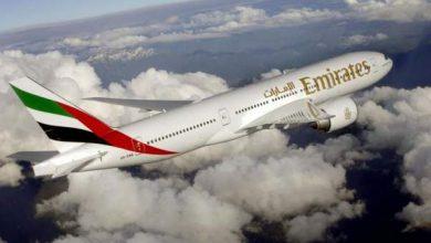 Photo of الإمارات للطيران ترغب في تشغيل مضيفات ومضيفين مغاربة