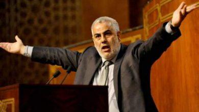 Photo of حصة الحكومة بوسائل الاتصال السمعي البصري تجاوزت ضعف مداخلات المعارضة