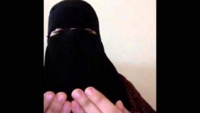 Photo of سيدة سعودية تدعي على المغربيات شاهد مادا قالت