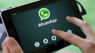 Photo of الطريقة الرسمية لتفعيل المكالمات الصوتية في تطبيق واتس اب