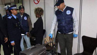 Photo of اعتقال غيني بسطات تقدم بوثائق مزورة للحصول على شهادة الإقامة