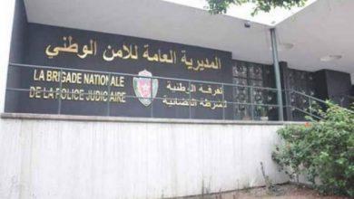Photo of المديرية العامة للأمن الوطني: مباريات لتوظيف 3250 حارس أمن و480 مفتش و145 ضابط شرطة و80 ضابط أمن و65 عميد.
