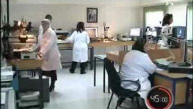 Photo of شاهد لأول مرة فيديو لطريقة صنع النقود في المغرب