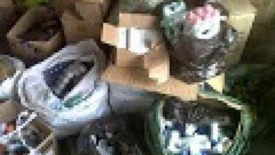 "Photo of ضبط أطنان من مواد التجميل منتهية الصلاحية تباع ب ""الريكلام"" بأولاد عبو"