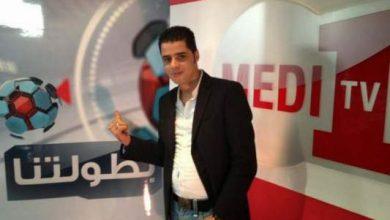 Photo of نوفل العواملة خارج برنامج بطولتنا بسبب لقجع وبن كيران والسياسة!