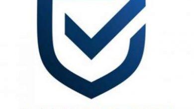 Photo of الهيئة الوطنية المتخصصة في شهادات التدبير ECF تغير من اسمها وتصبح VIGICERT