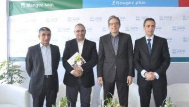 Photo of شركة  نستله بالمغرب تنظم الدورة الثانية لتظاهرة 'يوم التغذية والصحة والعافية' NHW Day