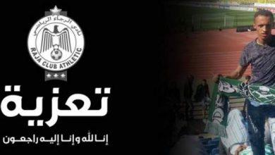 Photo of وفاة مشجع رجاوي بعد مباراة المغرب الفاسي