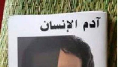 Photo of توضيح  نعمان الحلو حول ما روجته بعض المواقع عن رأيه في أغنية الداودية