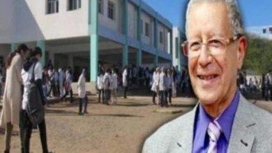 Photo of بلمختار يعفي رئيس مصلحة الشؤون الإدارية والمالية بنيابة التعليم بأزيلال