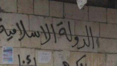 "Photo of كتابات ""داعشية"" على سبورة وحائط مؤسسة بأكادير تجر تلميذا إلى القضاء"