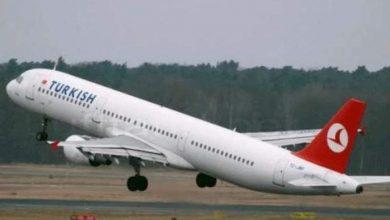 Photo of التحقيقات تنفي وجود أي قنبلة على متن الطائرة التركية البوينغ 777