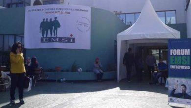Photo of مدارس علوم المهندس تنظم منتدى وطنيا لمساعدة الخريجين على الاندماج في سوق الشغل