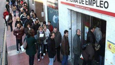 Photo of أزيد من 17 مليون عاطل عن العمل بإسبانيا في نهاية مارس الماضي