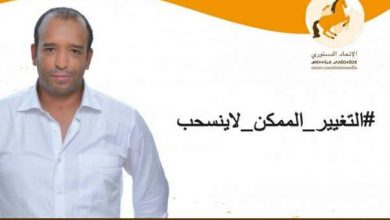 Photo of أنوار الزين: ما تمّ نشره عن انسحابي مجرد إشاعات وموعدنا يوم غد مع ساعة الحقيقة