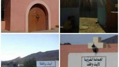 Photo of ساكنة آيت وافقا بإقليم تيزنيت بين ضعف الخدمات الصحية وغياب المراقبة
