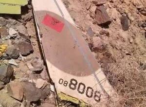 """Photo of القوات المسلحة الملكية  تعلن أن التحقق من أخبار طائرة """"إف 16"""" والربان المفقودين يبقى صعبا"""