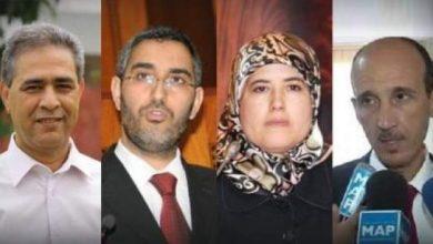 Photo of من هم الوزراء الجدد الذين عينهم الملك  في حكومة بنكيران الثالثة ؟