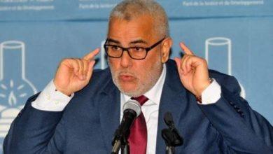 Photo of بنكيران في الجلسة الشهرية: واقع الاقتصاد لا يسمح بالاستجابة لمطالب النقابات