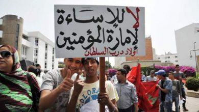 Photo of مغاربة يحتجون أمام سفارة فرنسا بالرباط رافضين قُبل شواذها