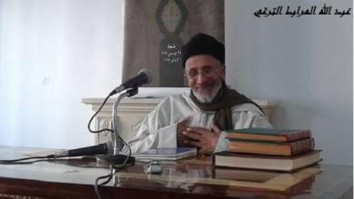 """Photo of وفاة عميد أدب الغرب الإسلامي وتحقيق التراث """"عبد الله المرابط الترغي"""""""
