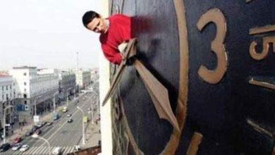 Photo of وزارة مبدع تعلن الرجوع إلى الساعة القانونية للمملكة بمناسبة حلول شهر الصيام