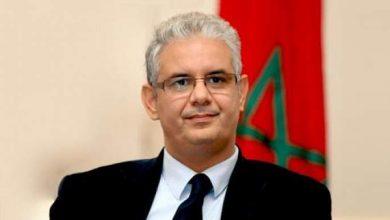 Photo of نزار بركة يستعرض بلندن القدرات التنافسية والتحديات التي تواجه الاقتصاد المغربي