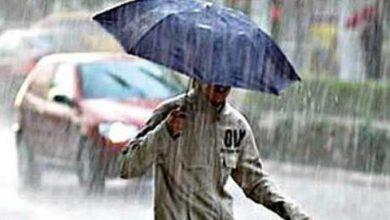 Photo of انخفاض في درجات الحرارة ونزول زخات مطرية رعدية مرتقبة غدا الخميس