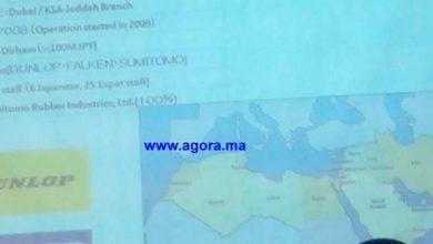 """Photo of خريطة المغرب مبتورة من صحرائه تخلق الحدث خلال ندوة """"دانلوب"""" بالدار البيضاء"""
