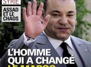 Photo of حصاد لمجلة ( جون أفريك) : تفكيك 27 خلية جهادية بالمغرب منذ 2013