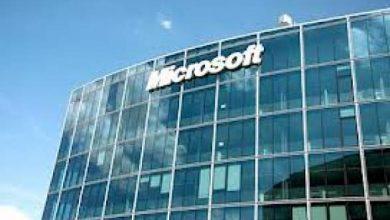 "Photo of مايكروسوفت تقترح على المغرب ""بكالوريا ذكية"" لوقف التسريبات والغش"