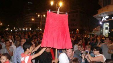 """Photo of مسيرة للدفاع عن حرية ارتداء """"الصايات"""" والتضامن مع فتاتي إنزگان"""
