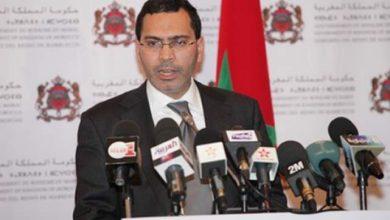 Photo of الخلفي: الحكومة تقدمت بشكل كبير في التحضير للاستحقاقات الانتخابية المقبلة