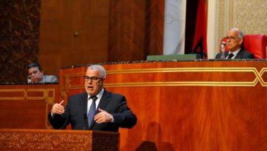 Photo of مجلس المستشارين يسائل بنكيران عن السياسة التعليمية