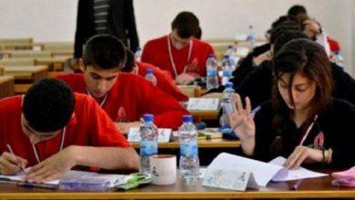 Photo of ستة تلاميذ مغاربة يشاركون بالتايلاند في الأولمبياد الدولية للرياضيات