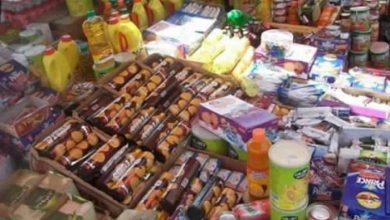 Photo of سلطات جهة الدارالبيضاء تحجز أزيد من 88 طناً من المواد الغذائية