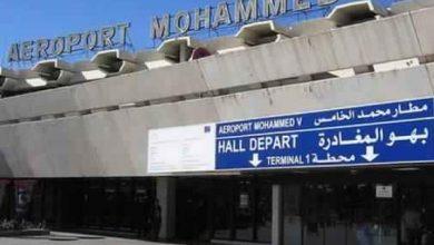 Photo of الإرهاب يتسبب في تسريح 130 من حاملي الأمتعة بمطار محمد الخامس