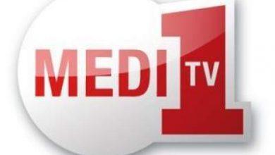 Photo of 3 ملايين معجب تجعل من ميدي 1 تيفي القناة الأكثر تتبعا على الفايسبوك