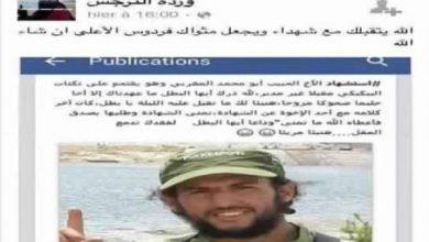 Photo of مقتل داعشي مغربي في هجوم على ثكنة كردية بسوريا