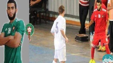 """Photo of لاعب بالمنتخب المغربي ينضم إلى صفوف مقاتلي """"داعش"""""""