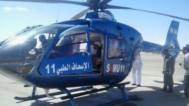 Photo of نقل رضيعة خدج بواسطة مروحية طبية من كلميم إلى مراكش