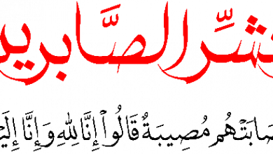 "Photo of ""يا فرحة ما تمت""..وفاة شاب يوم عرسه بمدينة وجدة"