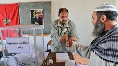 Photo of لأول مرة.. الأحزاب ملزمة بحماية المعطيات الشخصية للناخبين