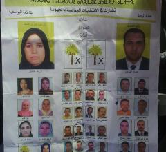 Photo of حصري: حزب عرشان يُرشح مواطنا بالرباط بدون علمه أو موافقته