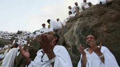 Photo of وفد الحجاج المكفوفين يتوجه إلى الديار المقدسة لأداء مناسك الحج